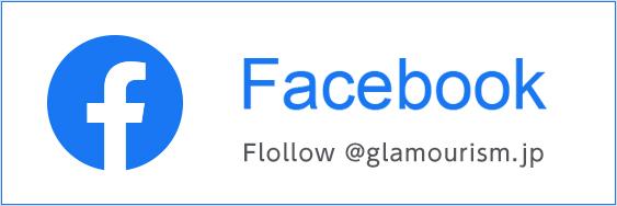 犬服ブランド「グラマーイズム(Glamourism)公式フェイスブック