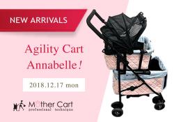 ラグジュアリーなペットカート「mothercart(マザーカート)」Agility Annabelle入荷♪