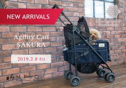 ラグジュアリーなペットカート「mothercart(マザーカート)」Agility SAKURA入荷♪